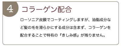 小樽エステサロン脱毛・痩身・美肌エステDspirit-Otaru-